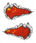 Long Pair Ripped Torn Metal Design With China Chinese Flag Motif External Vinyl Car Sticker 120x70mm each